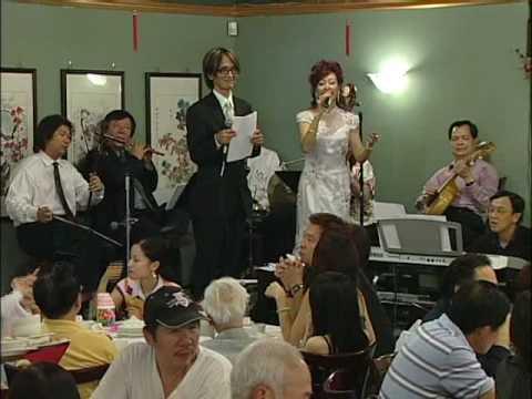 Chinese Guangdong Music - Sonny Singing Performance 3 @ Toronto 082908