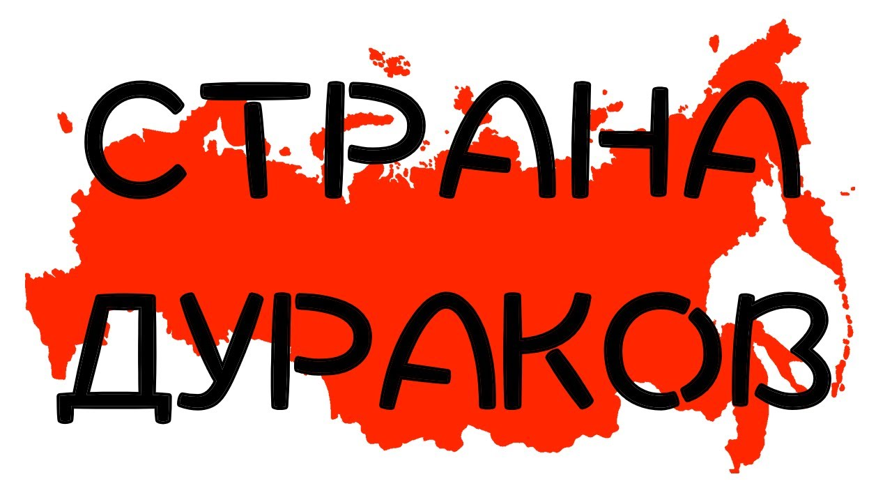 """Пєсков про слова Путіна, що він """"меле нісенітниці"""": """"Я ніколи власну думку не викладаю"""" - Цензор.НЕТ 4971"""