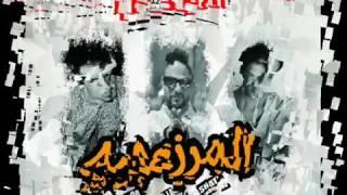 مهرجان  ربع مشكل    غناء  مجدى شطة  - النسخة الاصلية 2016