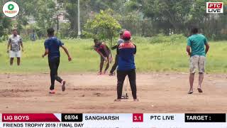 SANGHARSH VS LIG BOYS AT FRIENDS TROPHY 2019 / FINAL DAY