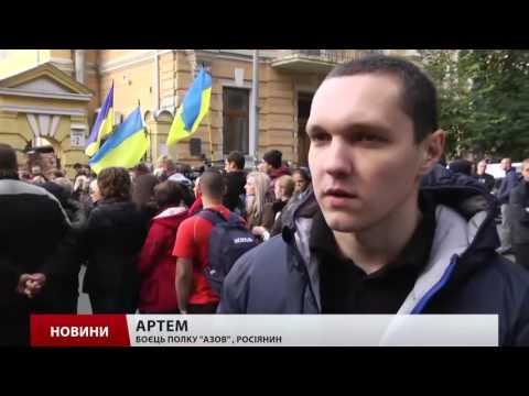 У Києві на протест...