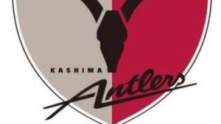 10/7鹿島アントラーズスターティングメンバー紹介vs川崎フロンターレ