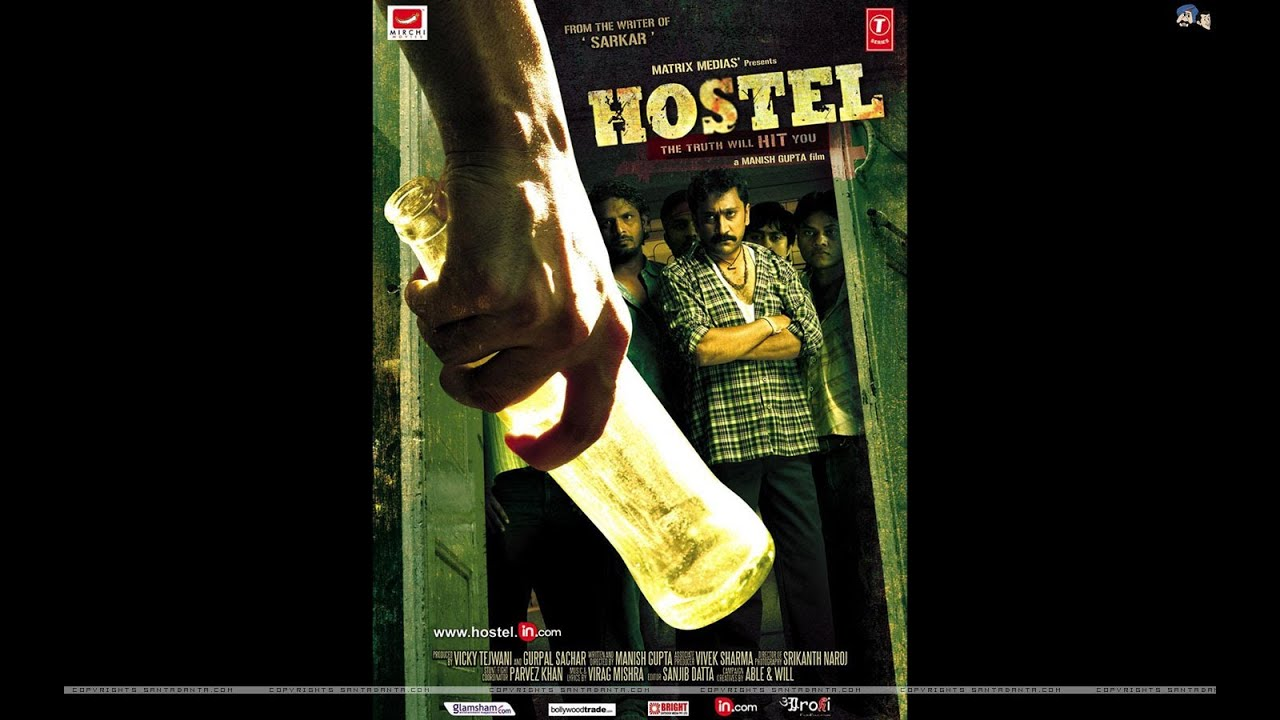 Hostel 4 Film