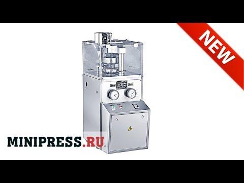 🔥Presse à comprimés rotative RZ-5 Minipress.ru
