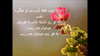 متن اهنگ سوغاتی از هایده . (soghati (lyrics