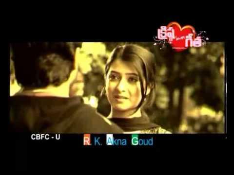 telugu movies download.avi