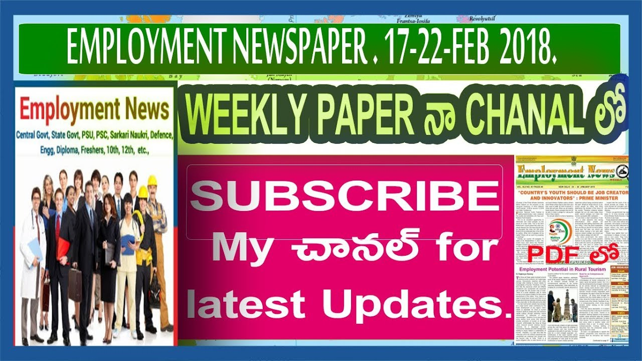 Ap employment news in telugu