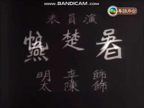 Zhenming Film Company (1951) (CLG Wiki in the description)
