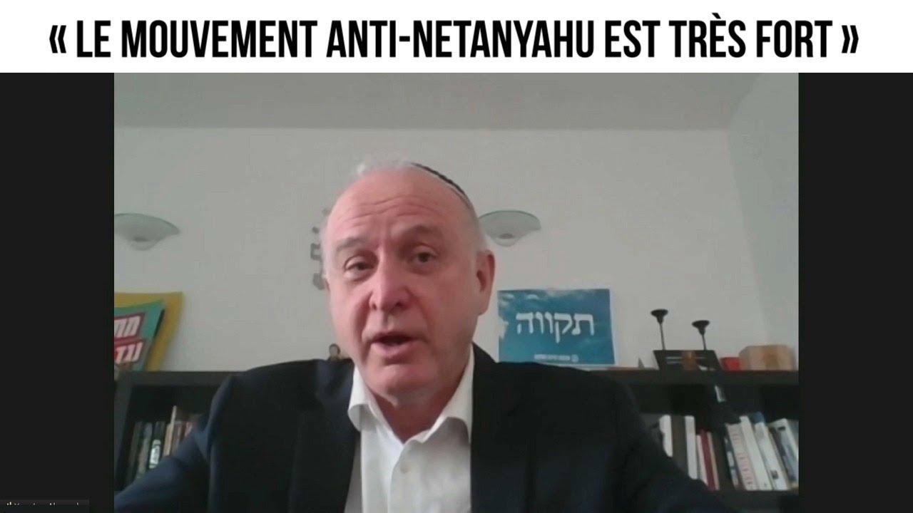 « Le mouvement anti-Netanyahu est très fort » - L'invité du 21 mars 2021