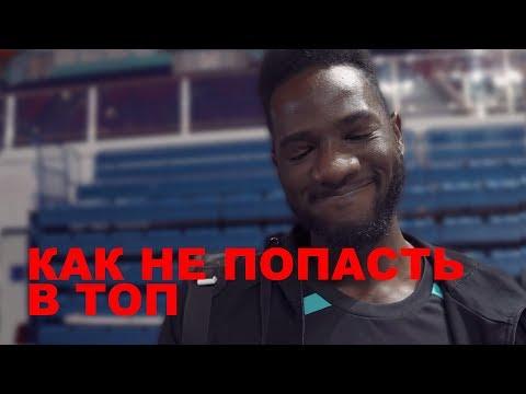 Bright Sport Team на соревнованиях УрФО по бодибилдингу. 5 выпуск