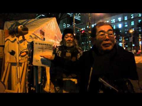 occupy Kasumigaseki