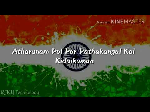 Poi Varva Song Lyrics From Thupakki Flim