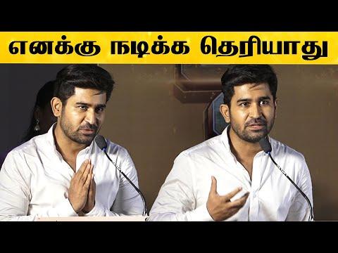 பந்தாக்காக Cinema-க்கு போய்றேன் சொல்லிட்டேன்! - Actor Vijay Antony SPeech   Kodiyil Oruvan