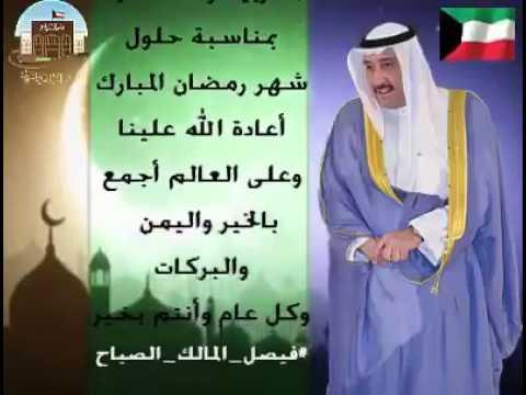 مبارك عليكم الشهر ويسرنا أستقبالكم بديوان محافظة الفروانية يوم الثلاثاء 4 رمضان الموافق 30 مايو من 8:45 م وحتى 10:30 م