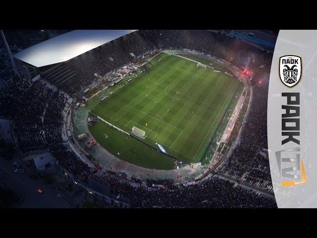 Τούμπα  Δέκα πράγματα που δεν ξέρετε για το γήπεδο του ΠΑΟΚ (pics   vids)  c4c86a32908