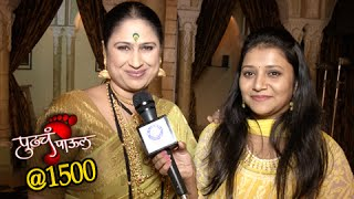 Exclusive: Pudhcha Paul | Harshada Khanvilkar (Akka Saheb) Interview | 1500 Episodes Celebration