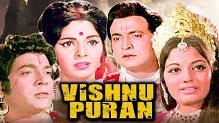 Vishnu Puran | Full Movie | Hindi Devotional Movie | Mythological Movie