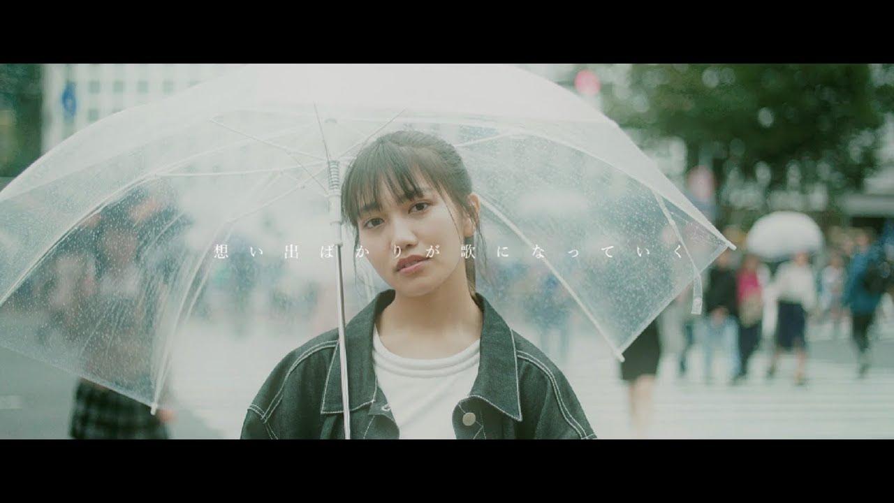 井上苑子 Universal Music Japan