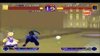 FightCade - Waku Waku 7: LDAHRAX (The USA) vs Paul-Knives (Argentine)