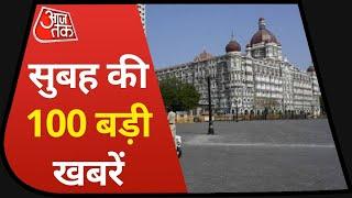 Hindi News Live: देश-दुनिया की  सुबह की 100 बड़ी खबरें I Nonstop 100 I Top 100 I Apr 14, 2021