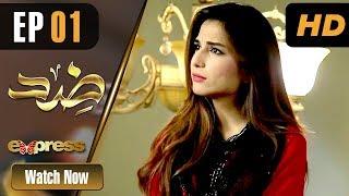 vuclip Pakistani Drama | Zid - Episode 1 | Express TV Dramas | Arfaa Faryal, Muneeb Butt