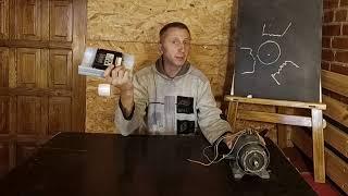 видео преобразователь частоты цена
