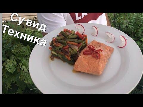 Суфле рыбное (как в детском саду)