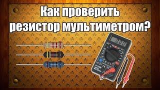 видео Резисторы выводные 2Вт