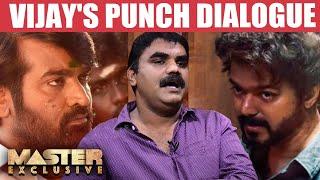 Vijay or Vijay Sethupathi : Yaaruku Mass Dialogue? – Master Writer Pon Parthiban