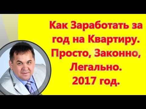 КредиторПро-2017