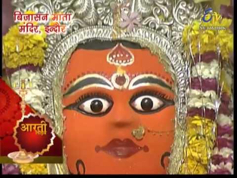 Aarti Live-बिजासन माता मंदिर-इंदौर-Bijasan Mata Mandir-Indore- On 15th Feb 2015