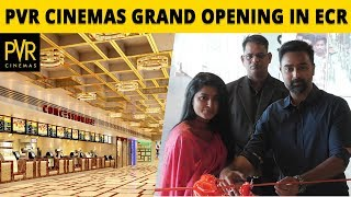 PVR Cinemas Grand Inauguration | Sneha | Prasanna | IandOut LifeStyle