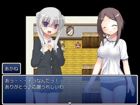 学園乗り換え憑依ゲーム(female possession game)