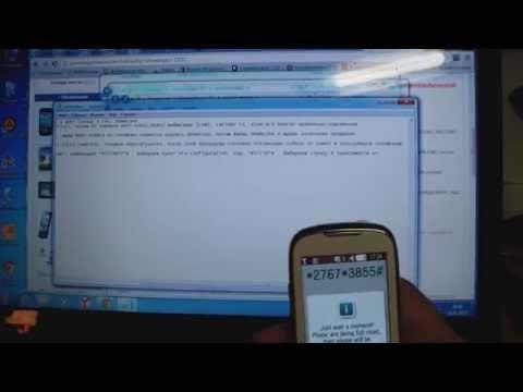 Как прошить Samsung 5560