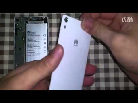 Huawei Ascend P6 zerlegen disassembly