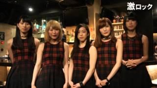 ひめキュンフルーツ缶 | 激ロック インタビュー http://gekirock.com/in...