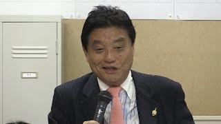 前川氏授業報告問題で野党ヒアリング 河村市長が出席へ(2018年4月18日) thumbnail