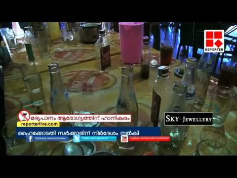 Issue Licence To Bars In Five Days: Kerala HC