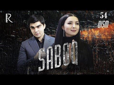 Saboq (o'zbek serial)   Сабок (узбек сериал) 54-qism #UydaQoling