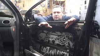Шумка с телкой на Форд Фокус 2 своими руками