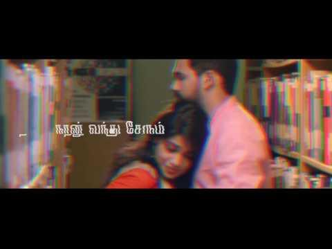 Meesaya Murukku Songs, Enna Nadanthalum, Lovable lines