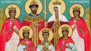 Как убили семью последнего русского Царя и Российскую империю