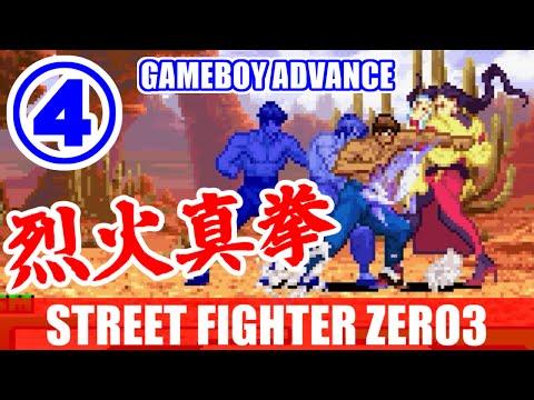 [4/6] フェイロン(Fei-Long) - STREET FIGHTER ZERO3↑(ゲームボーイアドバンス)