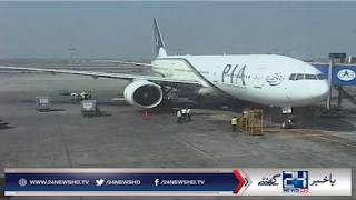 Turkish airline take back 4 aircrafts from PIA