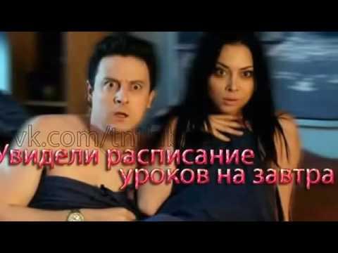 Сериал Универ. Новая общага 3 сезон смотреть онлайн бесплатно!