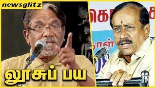 லூசு மாதிரி பேசுறாங்க : Bharathiraja bump into H Raja on Vairamuthu Andal Controversy