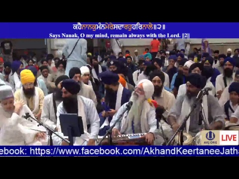 Toronto July 2017 Annual Akhand Keertan Smaagam Friday Evening