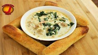 Zuppa Toscana Soup  how to Zuppa  Zuppa Toscana recipe  #italianmeal