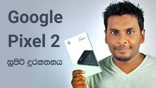 🇱🇰 Google Pixel 2 Unboxing