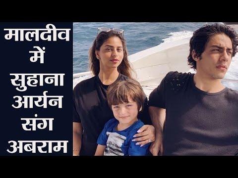 Shahrukh Khan's Wife Gauri Khan Shares Aryan Khan, Suhana Khan & Abram Khan's Picture   FilmiBeat